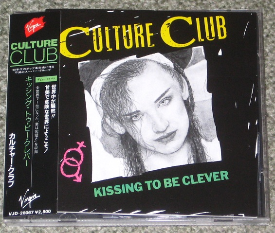 Culture Club - Kissing To Be Clever 1988 Issu