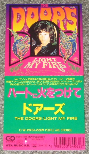 Doors - Light My Fire