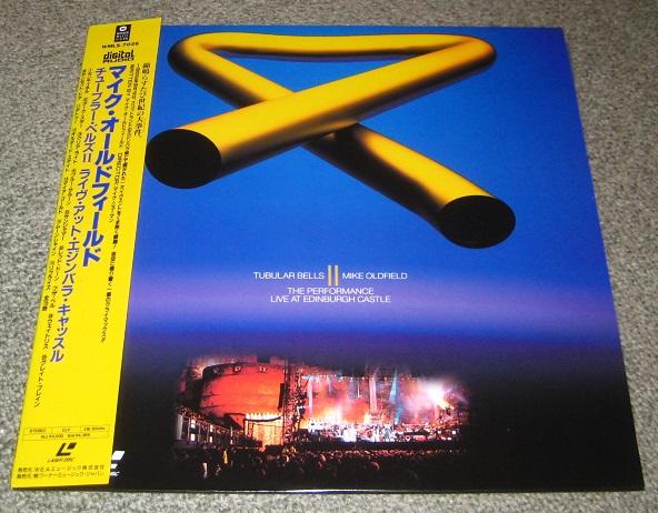 OLDFIELD, MIKE - Tubular Bells II - Live - Laser Disc