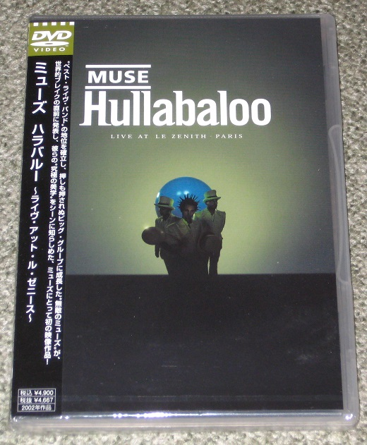 hullabaloo muse - DriverLayer Search Engine