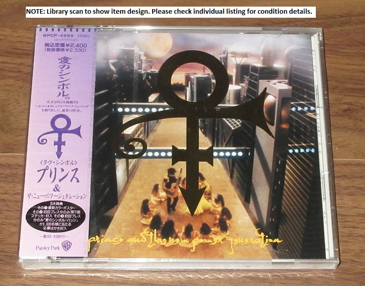 Prince - Love Symbol Record