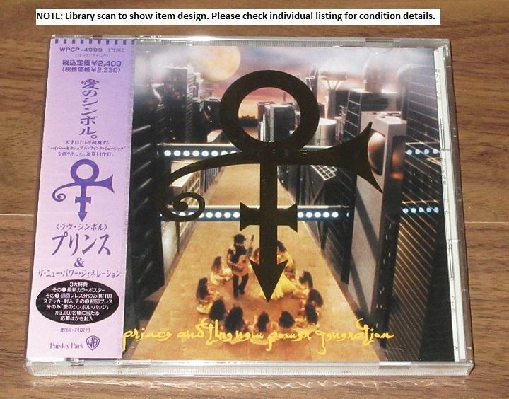 Love Symbol - Prince