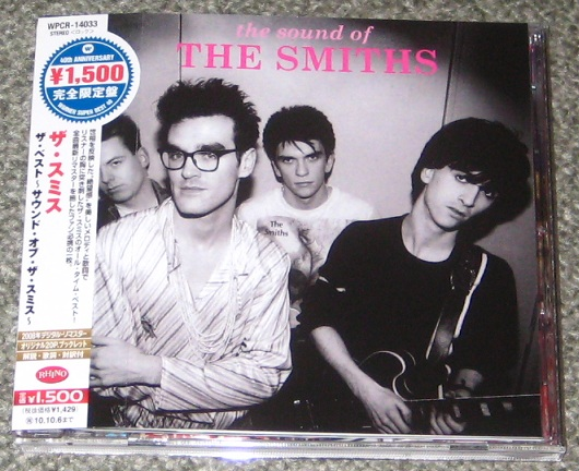 Smiths - Sound Of The Smiths Ltd Edn