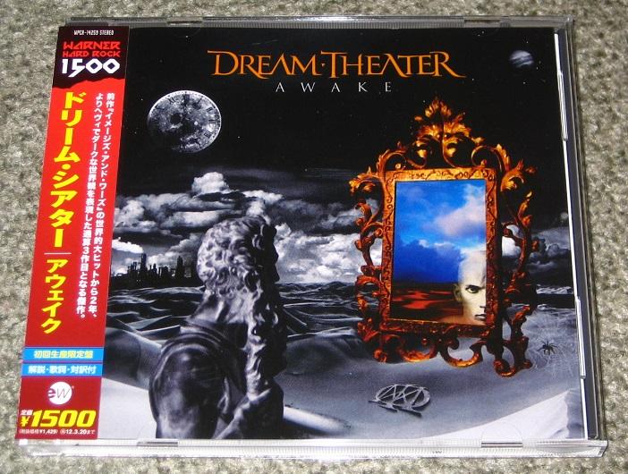 Dream Theater Christmas Cd Bestdasta