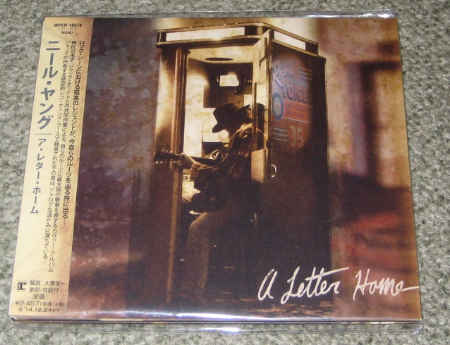 Neil Young A Letter Home Records, LPs, Vinyl and CDs ...