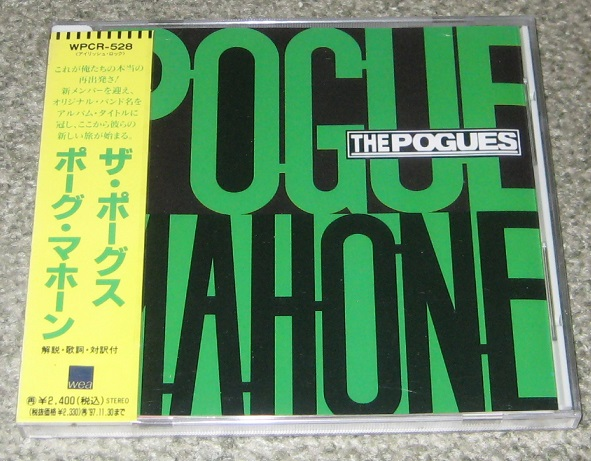 Pogues Pogue Mahone Records Lps Vinyl And Cds Musicstack
