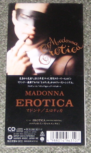 MADONNA - Erotica Vocal 5:12/instrum. 5:12