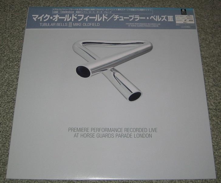 OLDFIELD, MIKE - Tubular Bells III London Live - Laser Disc