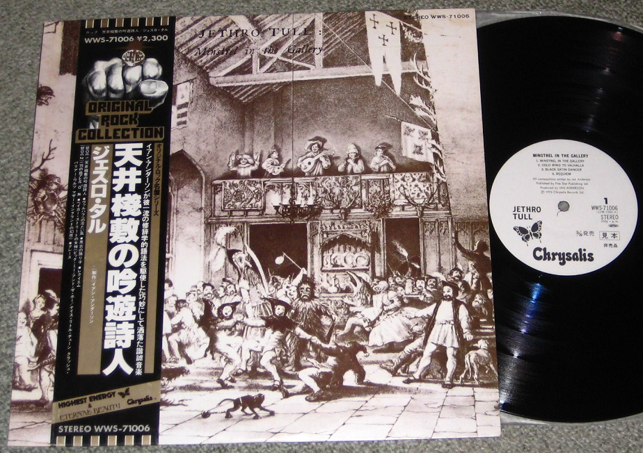 Jethro Tull - Minstrel In The Gallery Promo