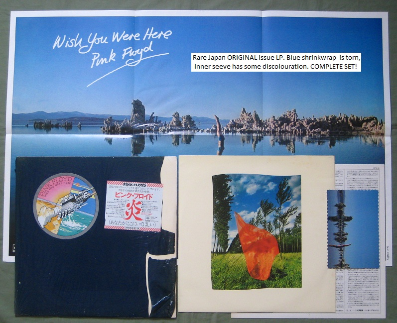 Pink Floyd - Wish You Were Here - Complete