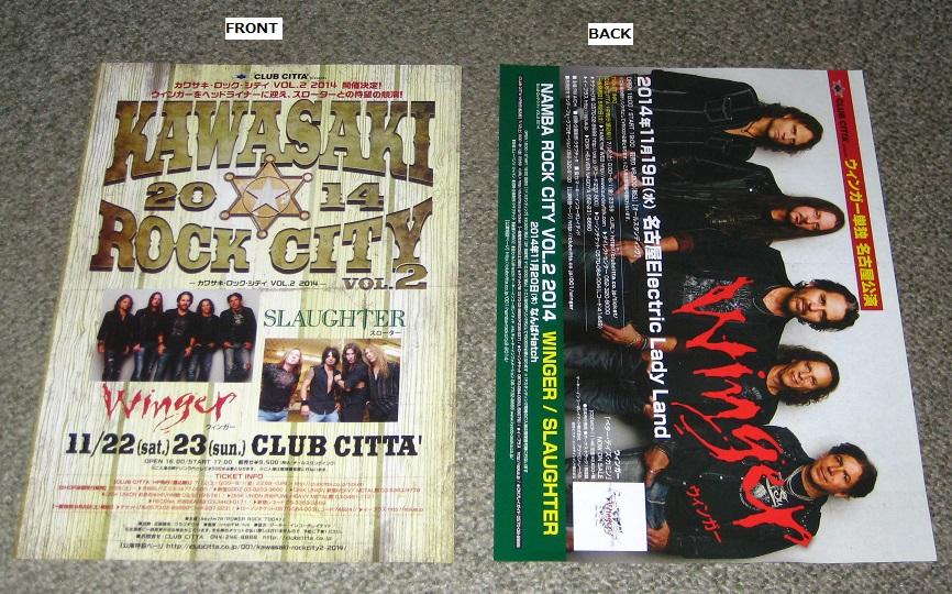 Japan Tour 2014 Flyer