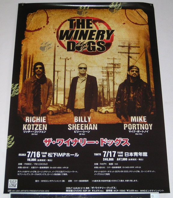 Japan Winery Dogs Tour Flyer