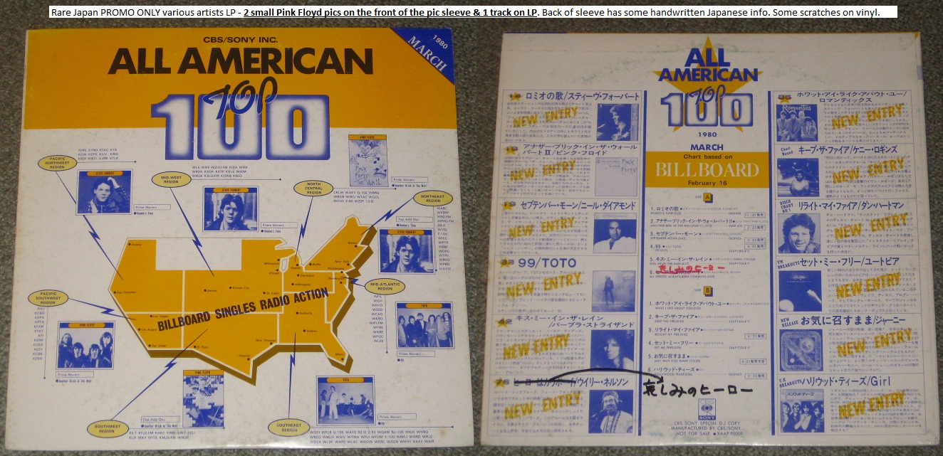 All American Top 100 Mar 1980