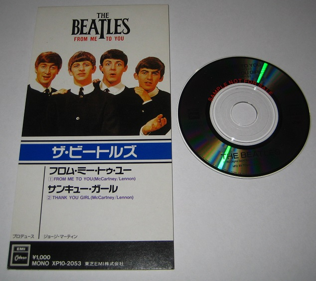Beatles - From Me To You - Promo!