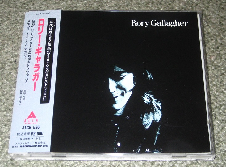 Gallagher, Rory - Rory Gallagher Album