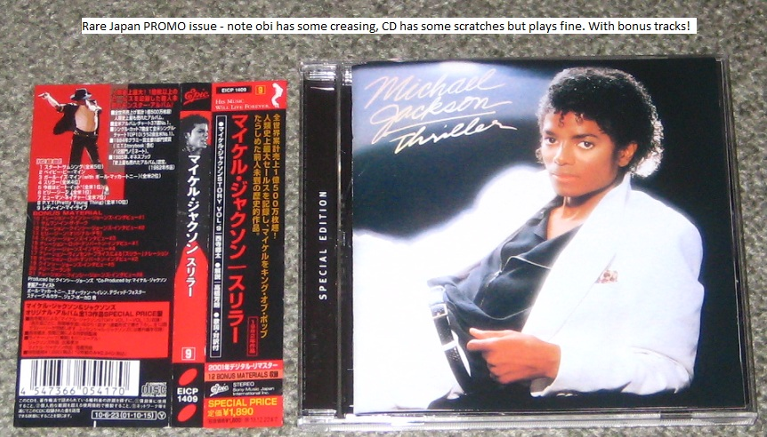 Jackson, Michael - Thriller LP