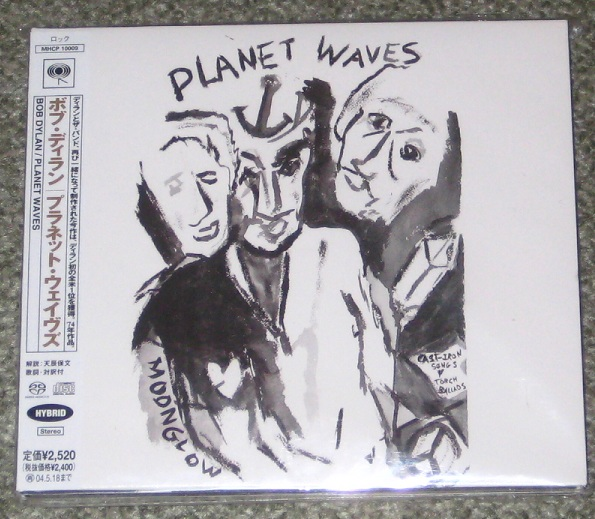 Dylan, Bob - Planet Waves Vinyl