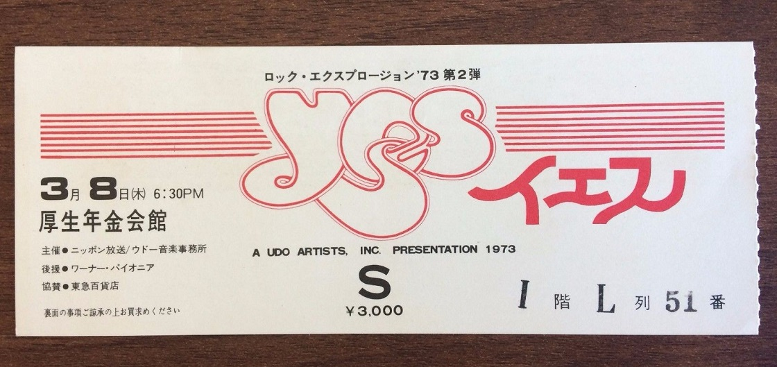 YES - Japan 1973 gig ticket RED - Place concert / soirée